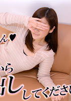 Gachinco gachi1064 ガチん娘! gachi1064 実録ガチ面接120~祐実