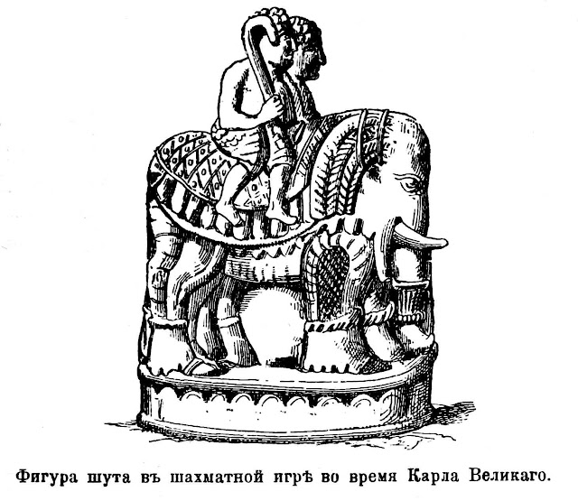 A drawing from an old book of a sculpture of 1047ad jesters
