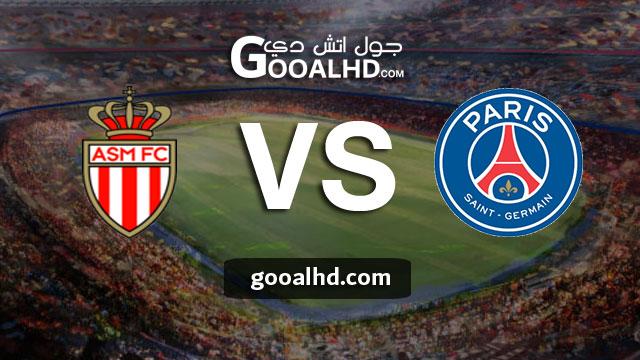 مشاهدة مباراة باريس سان جيرمان وموناكو بث مباشر اليوم الاحد بتاريخ 21-04-2019 في الدوري الفرنسي