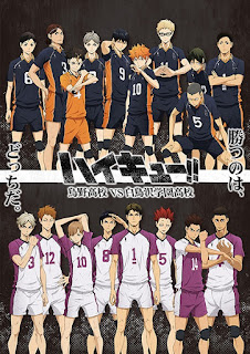 Download Haikyuu!! 3rd Episode 01-10 [END] Batch Subtitle Indonesia
