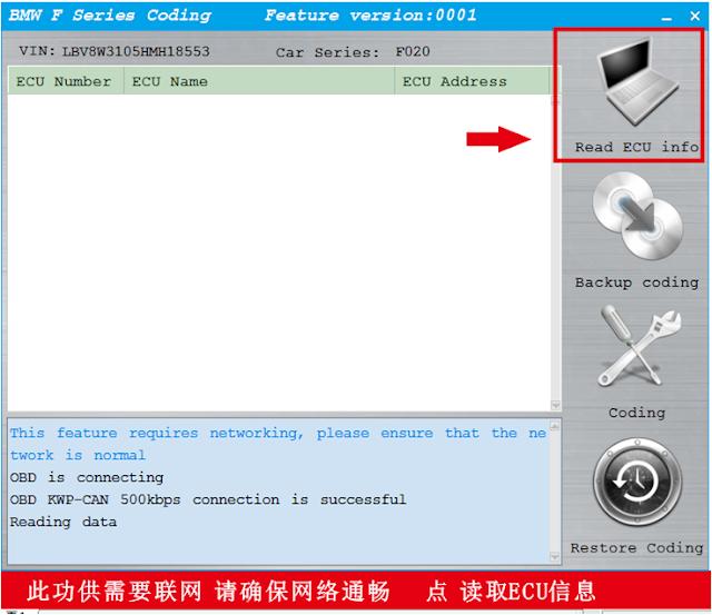 cgdi-prog-bmw-f-series-coding-2