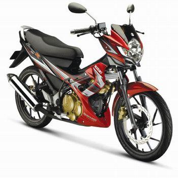 Suzuki Raider 150 Seat Height