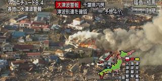 Tsunami dan Gempa Jepang 2011