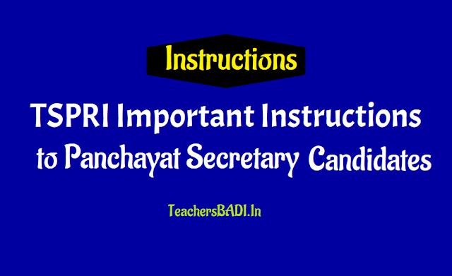 important instructions to ts panchayat secretary candidates 2018,panchayat secretary recruitment hall tickets,tspri instructions to panchayat secretary recruitment exam