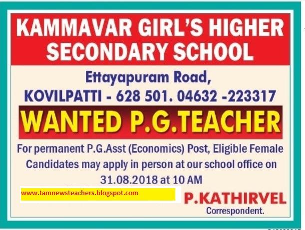 PG Teachers Wanted!