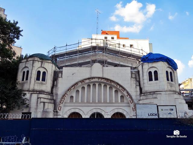 Vista da fachada do Templo Beth-El - Museu Judaico - Consolação - São Paulo