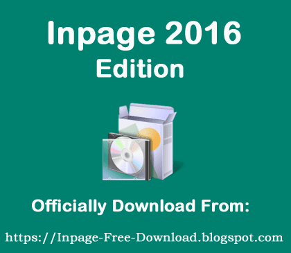 inpage-2016-free-download