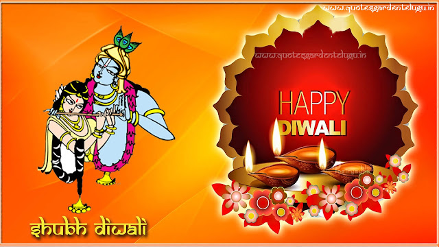 Best Telugu Diwali Wishes and Greetings