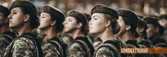 фото курсантів-жінок ВІТІ на параді у Києві