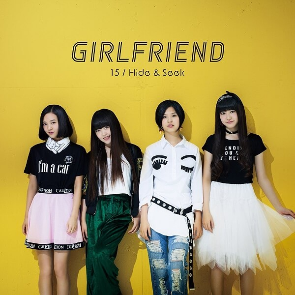GIRLFRIEND – 甘い誘惑 Lyrics 歌詞 MV