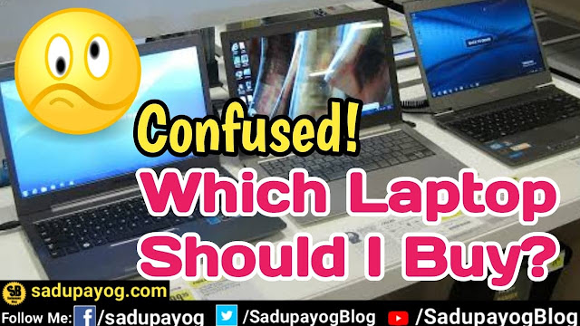 Which Laptop should I buy?:Remember Things While Buying New Laptop or Laptop Buying Tips