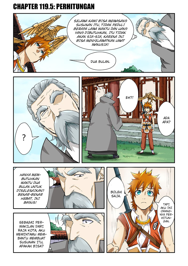 Tales of Demons and Gods Chapter 119.5