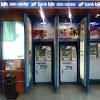 1300 Lokasi ATM Bank BJB [ Lanjutan ]