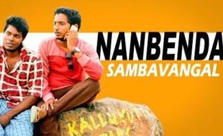 Nanbenda Sambavangal | Shutup Pannunga