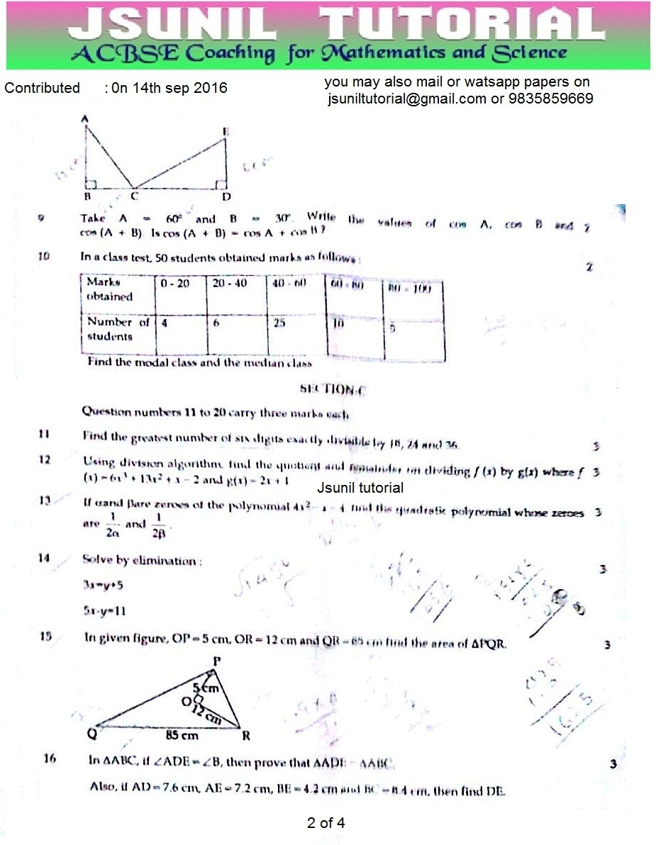 Cbse science papers for class 10 sa1 2012
