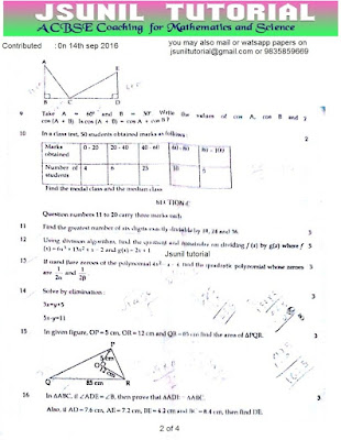Ncert 8th class physics book pdf
