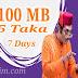 Bl 100 MB 5 Taka   7 Days   Banglalink internet offer 2018