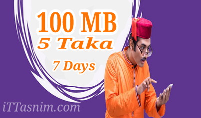 Bl 100 MB 5 Taka | 7 Days | Banglalink internet offer 2018