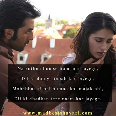 sad shayari, sad shayari image, sad pic, sad image, sad love shayari, sad images in hindi