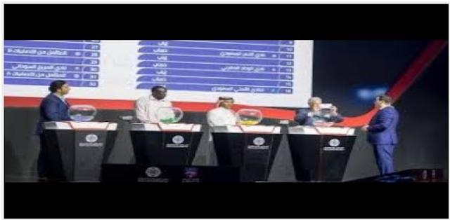 بث مباشر قرعة دور الـ 16 لكأس زايد للأندية الأبطال 2018 (البطولة العربية)