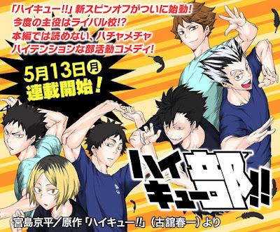 Haikyubu!! banner on Shonen Jump +