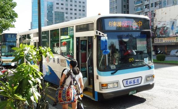 小綠人的旅遊日誌: 2016.07.15 員林客運 【臺中-6871-杉林溪】