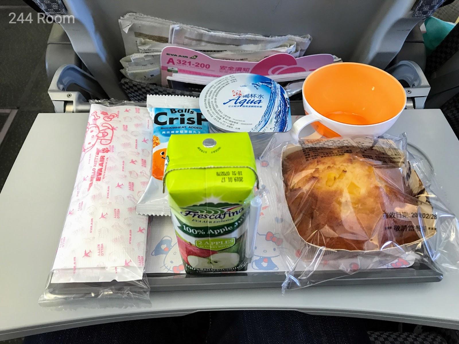エバー航空なかよしジェット機内食