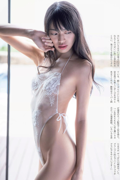 Iroha Fujita 藤田いろは, FLASH 2020.02.04 (フラッシュ 2020年2月4日号)