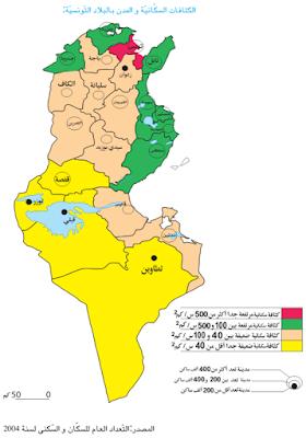 خريطة الكثافات السكانية والمد بالبلاد التونسية - الموسوعة المدرسية