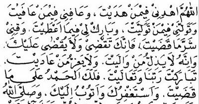 Bacaan Doa Qunut Dan Terjemahan Widyadara Rachman Agustina
