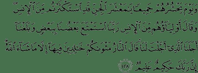 Surat Al-An'am Ayat 128