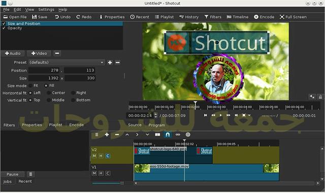 برنامج مونتاج وتحرير الفيديو البسيط  ShotCut 19.02.28