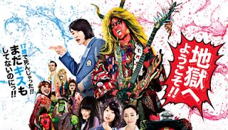 Film Genre Jepang Terbaru