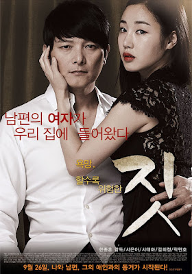 Download Hot Korean Act (2013) 720p HDRip Subtitle Indonesia