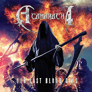 "Το τραγούδι των Acamarachi ""Time Won't Heal"" από το album ""Our Last Blood Days"""