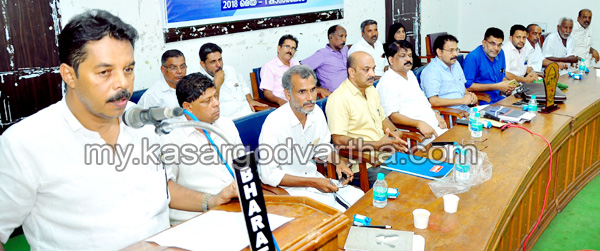 Kerala, News, Kasargod, Office bearers, STU, STU District committee office bearers.
