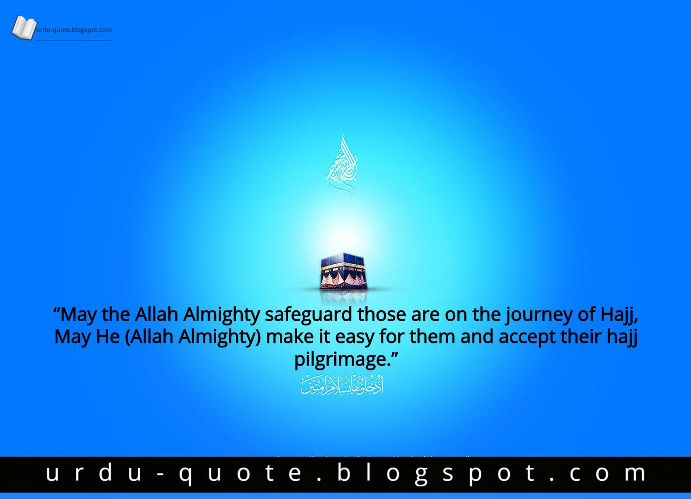 Urdu Quotes | Best Urdu Quotes | Famous Urdu Quotes: Hajj Quotes
