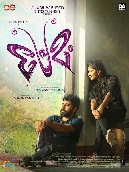 Poster Of Premam 2015 Malayalam 720p BRRip Full Movie Download