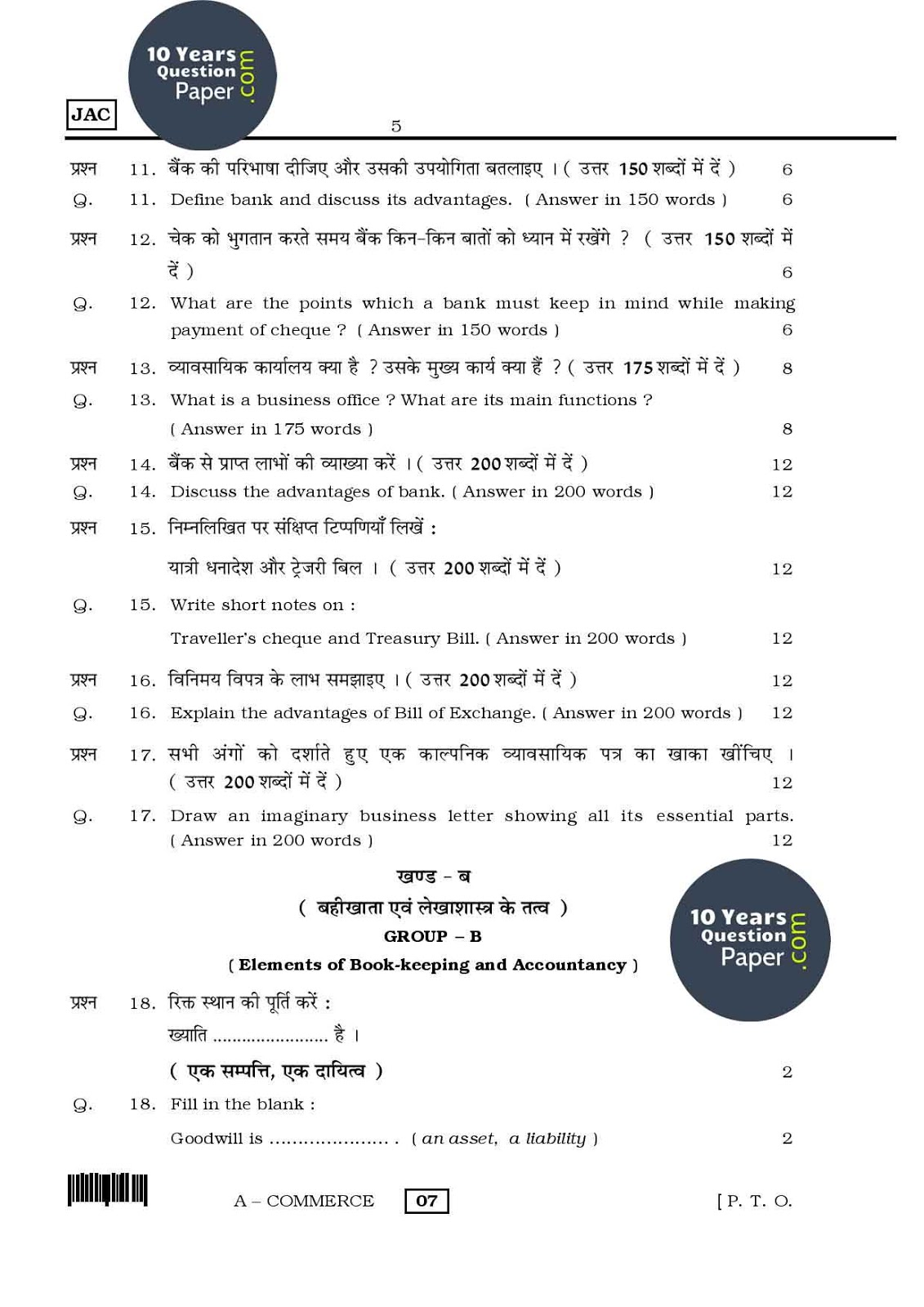 Important questions for class 11 economics 2016