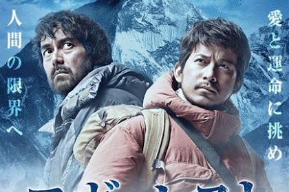 Everest: The Summit of the Gods / Evyeresuto Kamigami no Itadaki (2016)