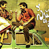 Snehamera Jeevitham Movie Official Teaser