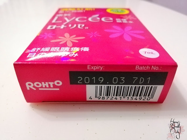 Review; Rohto's Lycee Eye Drops