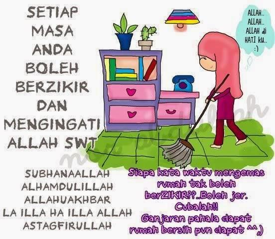 Image result for amalan murah rezeki