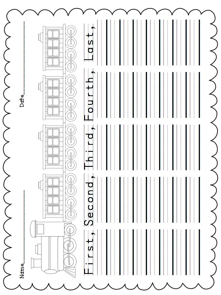 Workbooks polar express worksheets free : A Day in First Grade   Polar Express Week!
