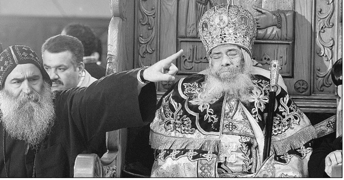 Orthodox Societies Coptic Christians Gather To Bid Farewell To
