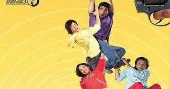 dhol 2007 full movie hd