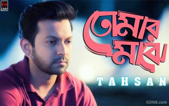 Tomar Majhe by Tahsan
