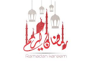 اجمل صور لشهر رمضان