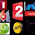Arabic France Free iptv links BeIN Sports MBC m3u8