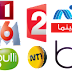 BeIN Sport AXN TNT MBC Live Stream Tv Channels